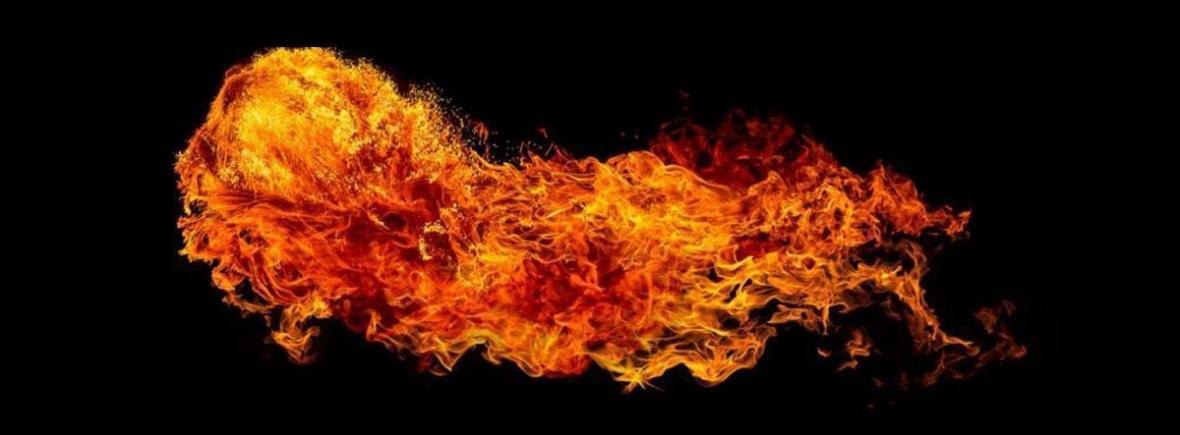 Header Feuerball